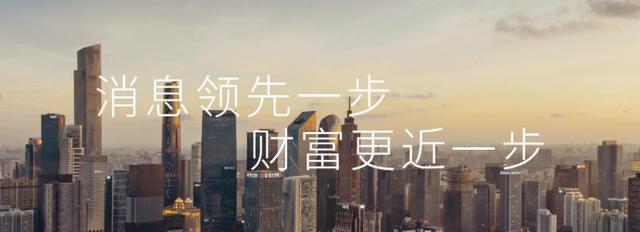 外商投资,中国投资超5178亿!叫停中欧投资协定后,欧盟还拟阻止中资并购?