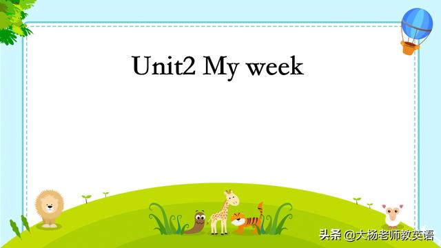 人教版小学英语五年级上册知识点总结—Unit2