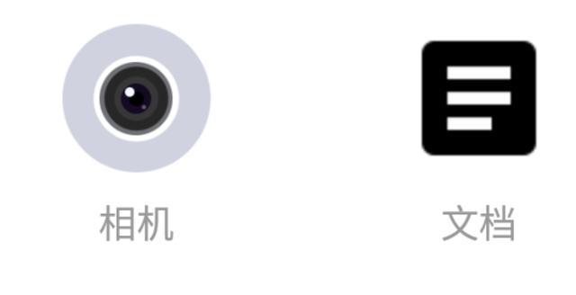 """网页不显示图片,手机端上传图片出现""""没有应用可执行操作""""「转摘」"""