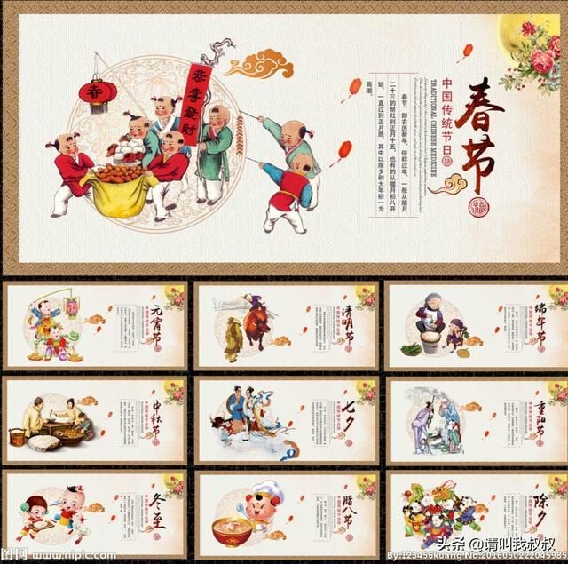 传统节日有哪些,你所知道的中国传统节日有哪些呢?快来普及一下吧