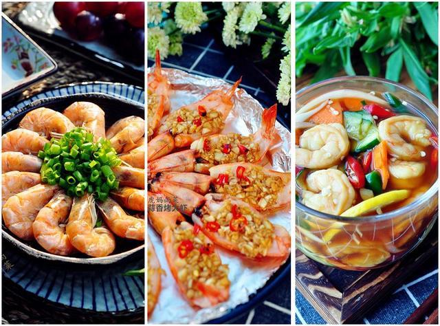 虾的吃法图解,适合夏天的大虾吃法6款,清爽开胃,低脂易消化,拒绝油烟