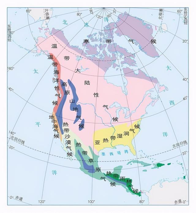 高中地理——每日讲1题(北美洲、气候的影响因素、水循环)
