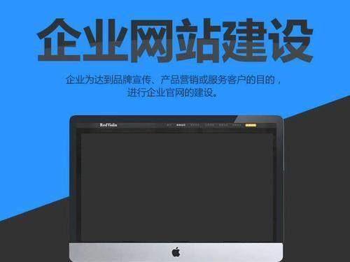 宝安网页设计,企业该怎么样制作自己的网站