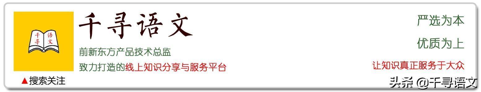2020暑期预习课本|北京版小学英语3年级上册(可下载打印)
