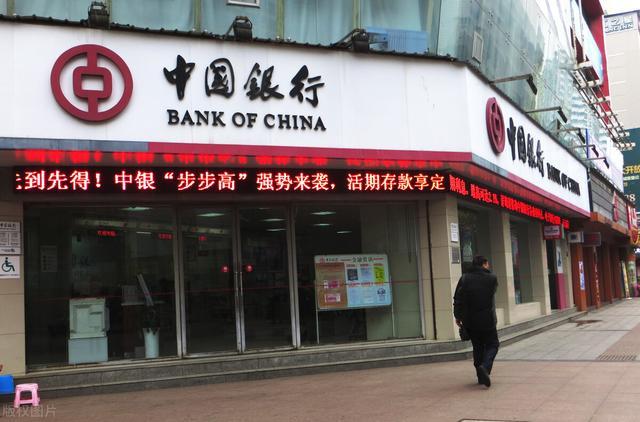 向银行借款1千万,再存定期1千万,是不是就可以白嫖了?