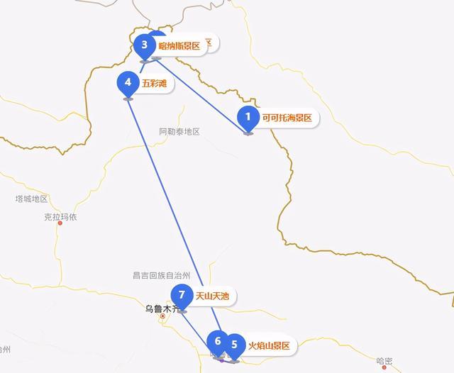 新疆 景点,新疆最值得去的6个景点,你去过几个?