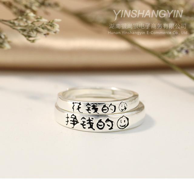戴戒指的寓意,戒指代表的含义有哪些呢?