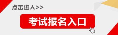 贵州普通话成绩查询,2019贵州省普通话证书考试测试报名入口