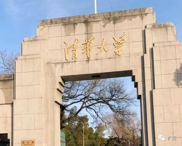 成人教育考试网,清华北大再次扩招北京考生,然后