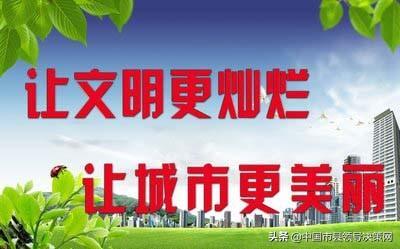 江苏响水县七套中心社区开展环境整治推进创卫