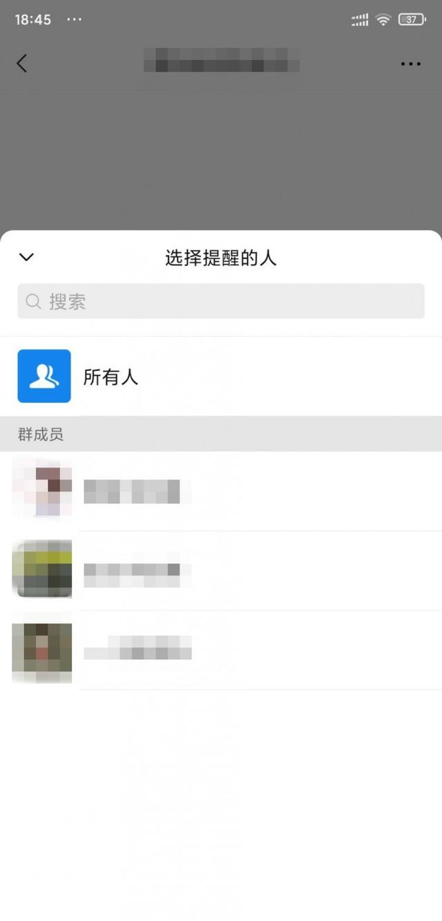 微信怎么群发消息给所有人,微信安卓8.0.3正式版发布:群聊支持@所有人