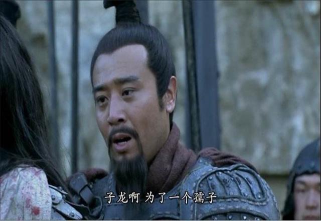 刘备简介,刘备究竟是不是皇叔?不要再误读了,仔细推敲这三处细节不难判断