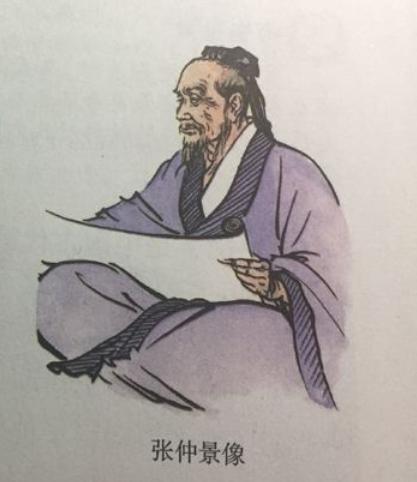 张仲景简介,张仲景的老方子为何不好使?考古发现汉朝权衡,或揭开了真相