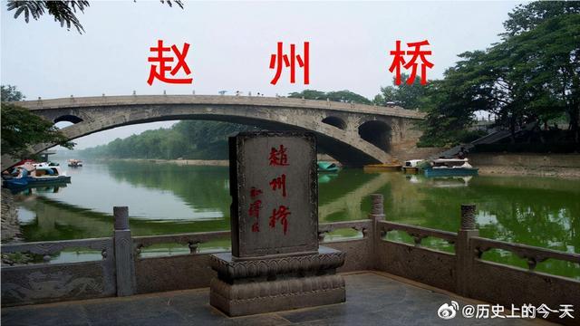 赵州桥简介,1966年3月18日邢台发生强烈地震后,赵州桥安危无恙