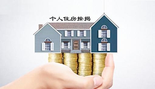 商贷的条件,你不得不知的买房贷款知识,最全的商业贷款操作步骤