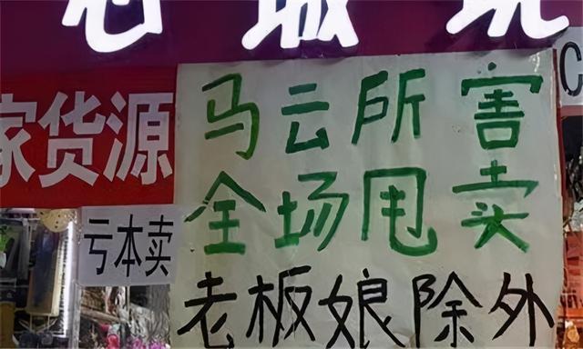 """假如""""电商税""""得话,京东商城的商户不容易发生""""阵脚大乱""""的状"""