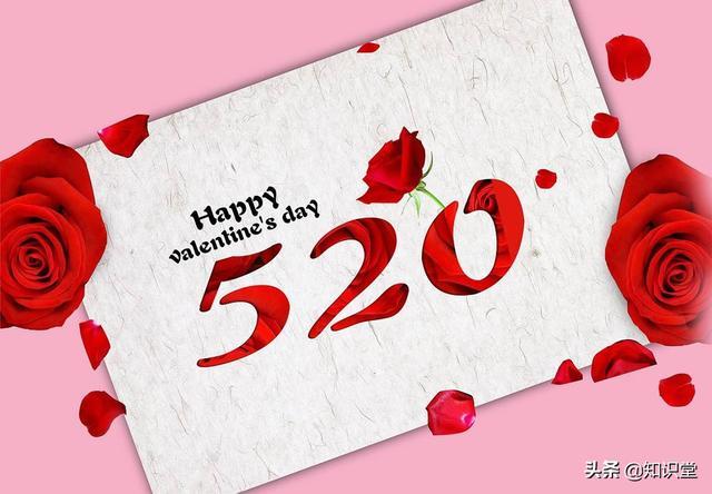 女朋友祝福语,520送给女朋友的祝福语,520表白句子大全