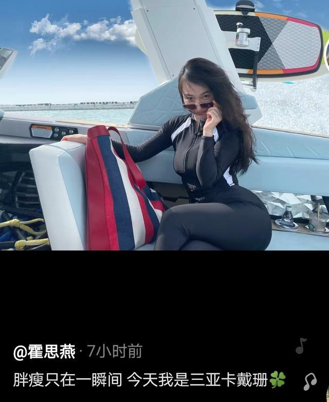 40岁霍思燕自称三亚卡戴珊,穿泳衣秀S曲线,老公杜江甜蜜表白 全球新闻风头榜 第1张