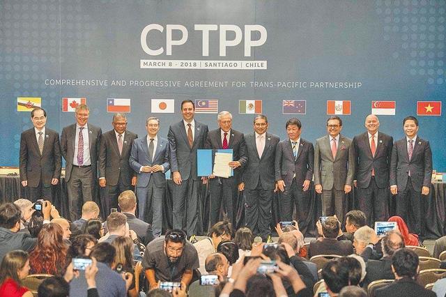 台学者快评:妄图加入CPTPP简直异想天开 日本再度打脸民进党当局