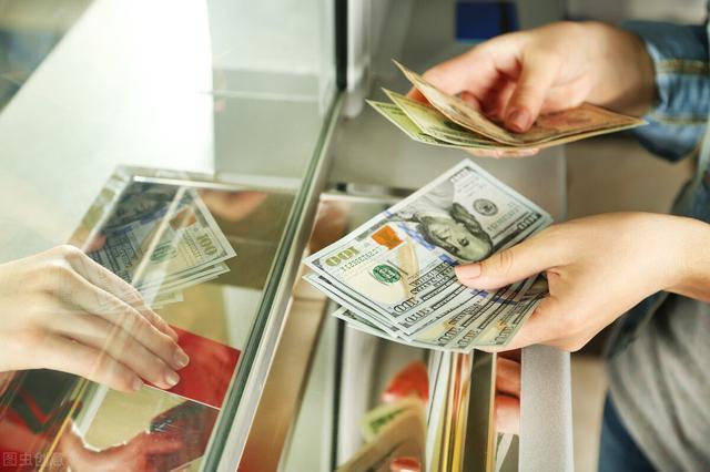 购房或是存金融机构能够得到的贷款利息各多少钱?