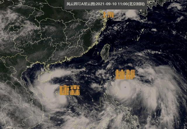 """""""双台风""""海上共舞,超强台风""""灿都""""将影响上海,下周一有明显风雨"""