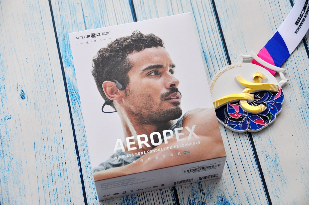 无惧汗水,尽情运动,韶音Aeropex AS800运动耳机体验