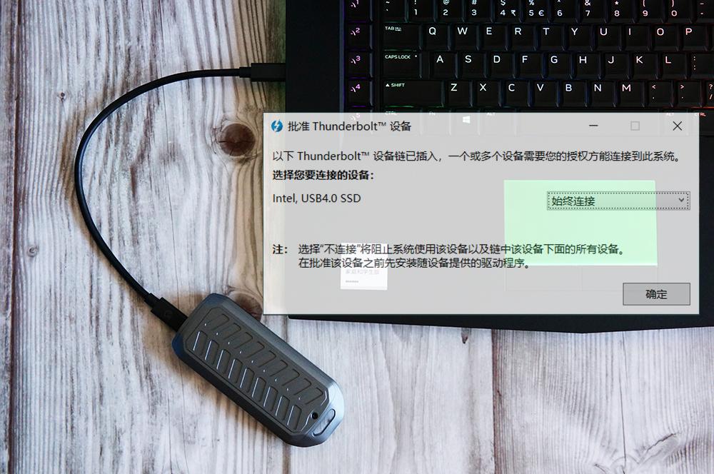好马配好鞍!奥睿科USB4.0移动硬盘盒极速体验