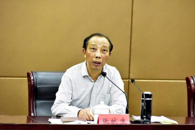 淮安市住宅物业服务管理领域突出问题专项整治工作会议召开