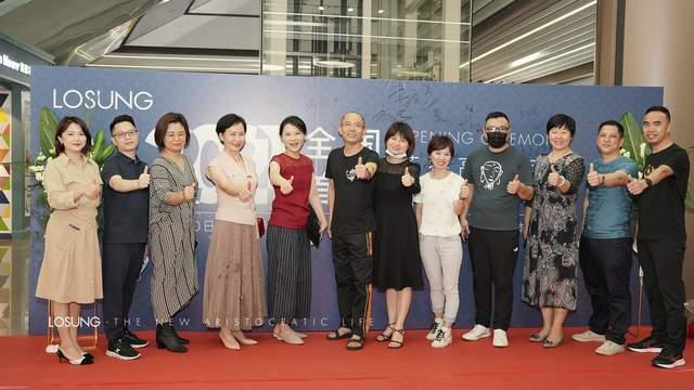 LOSUNG·广州蓝谷新贵生活全案定制馆闪耀开幕| 新贵荣耀开启高定新章!