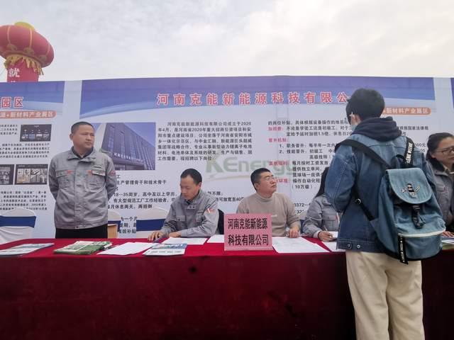 安阳市新兴产业专场招聘会暨首届电商直播文化节创业推介会举行