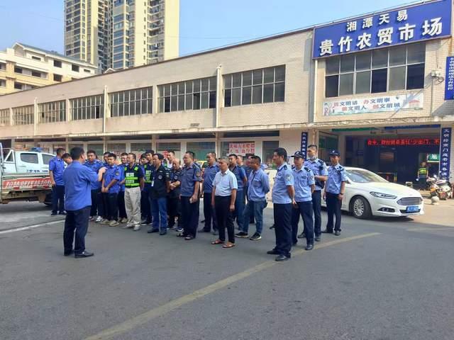 """湘潭县城管执法局:联合整治农贸市场 守护群众""""菜篮子"""""""
