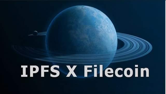 IPFS作为储存界的新大陆又给FIL带来了哪些优势