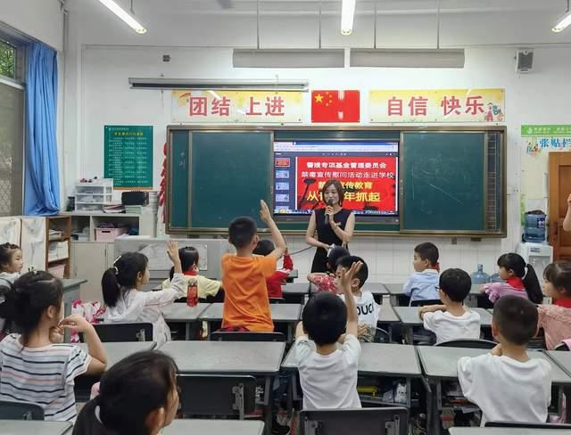 警嫂基金禁毒宣传慰问活动走进绵阳外国语学校