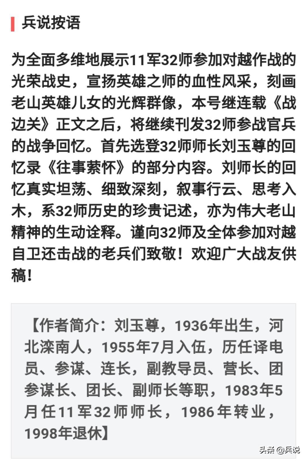 直播高清曼棍洞,准备接防老山,香港大凤凰,被子网络