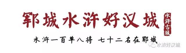"""""""研学齐鲁, 探秘水浒""""新时代小好汉研学夏令营火爆开启!(图1)"""