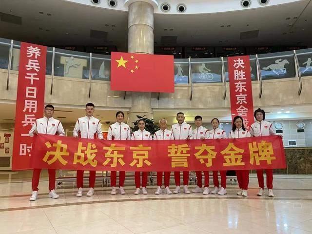 中国拳击队6人出征东京奥运会!2人有望夺得金牌
