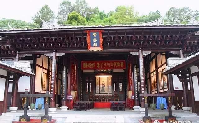 曾祥裕风水团队走进福建尤溪 陶醉于灿烂夺目的朱子文化