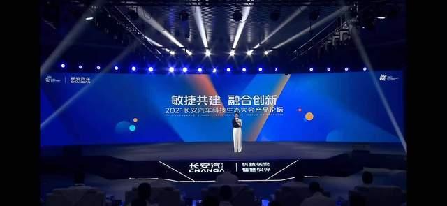 长安汽车联手华为、宁德时代 助力中国汽车品牌向上
