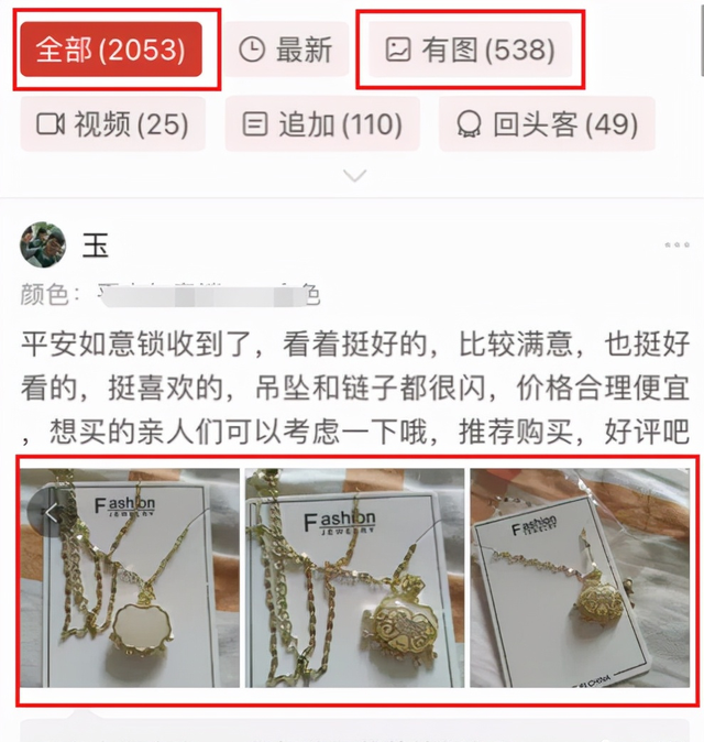 闲鱼无货源卖货赚钱,两个月变现12000元+