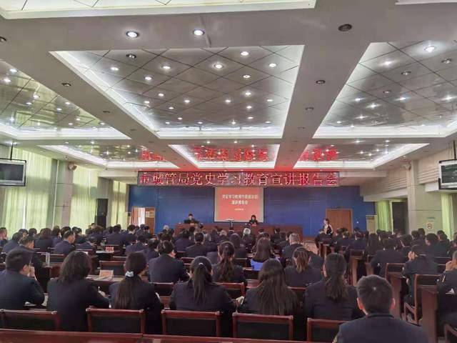 专家授课,淮安市城管局举办党史学习教育宣讲活动