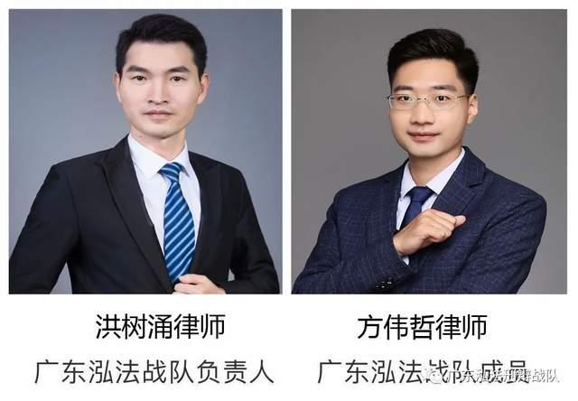 战队文章:刑事案件报警指南