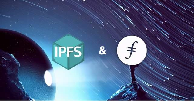 IPFS是如何实现内容永续性的呢?(三)