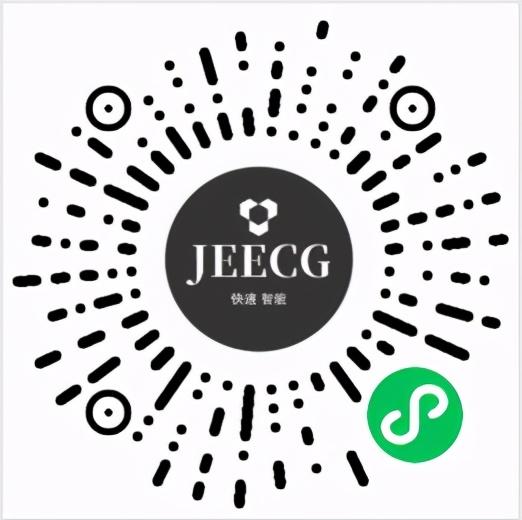 JeecgUniapp移动框架 2.0版本发布,一份代码多终端适配(图1)
