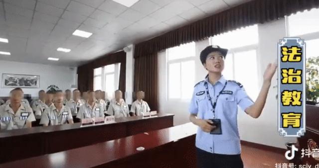 升学教育:蹭吴亦凡流量,还被官媒点赞,背后这个监狱凭什么一夜爆火?