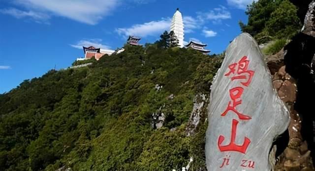曾祥裕风水团队云南之行登上宾川鸡足山领略佛教胜地风光