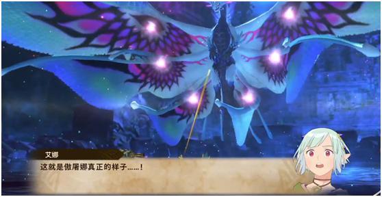 怪物猎人物语2:破灭之翼游戏评测20210721021