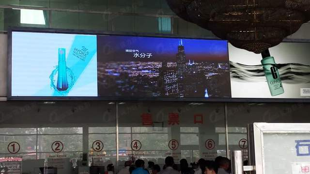 旅途上邂逅强力巨彩,看LED大屏如何助力交通枢纽智慧高效运行!
