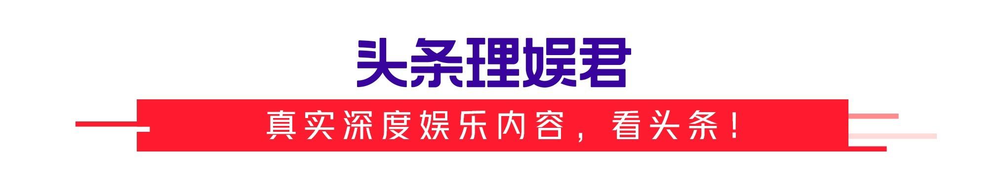张杰、刘烨春晚隔空视频,曾因谢娜呛声,如今各自蛋糕显出大胃王吃