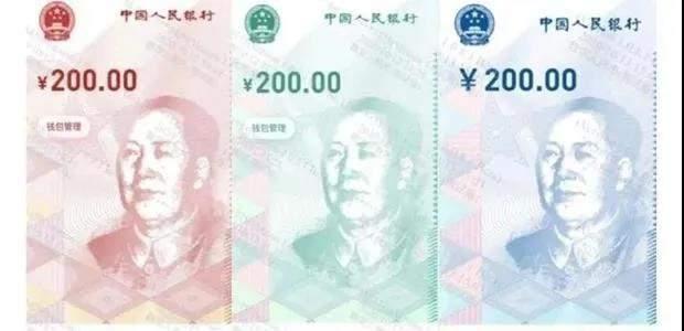 数字人民币能否推翻霸权世界的美元王朝?
