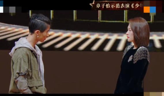 中戏成绩排名出来了!时代少年团马嘉祺全国第六 导师章子怡咋没动静